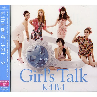 KARA GIRL'S TALK/HK EXCLUSIVE PHOTOBOOK EDITION CD