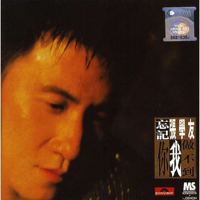 Jacky Cheung I CANNOT FORGET YOU CD
