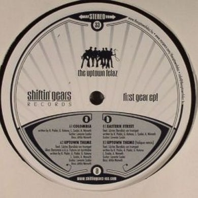 Uptown Felaz FIRST GEAR Vinyl Record - UK Release