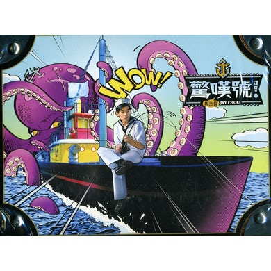 Jay Chou EXCLAMATION POINT (11TH ALBUM) CD
