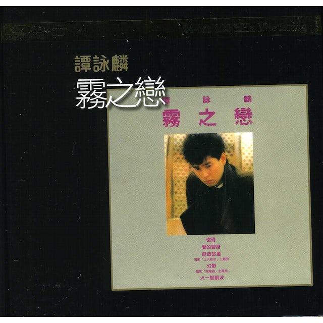 Alan Tam MISTY LOVE-K2HD MASTERING CD