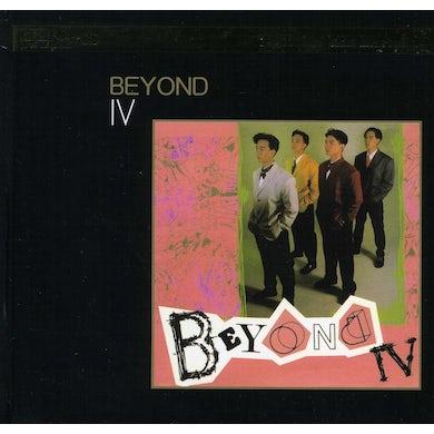 Beyond IV-K2HD MASTERING CD