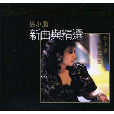 Paula Tsui NEW SONGS & GREATEST HITS-K2HD MASTERING CD