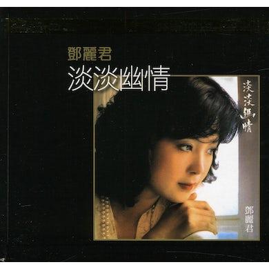 Teresa Teng DAN DAN YOU QI-K2HD MASTERING CD
