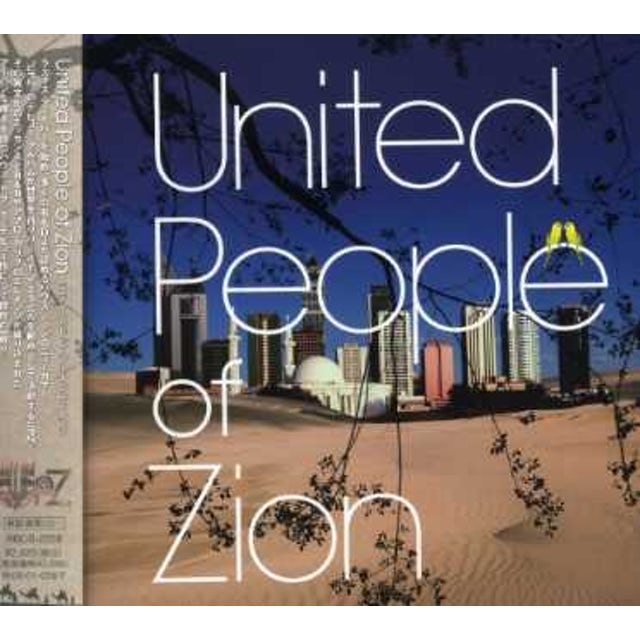 Upz UNITED PEOPLE OF ZION CD