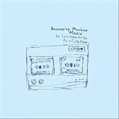 Casiotone For The Painfully Alone ANSWERING MACHINE MUSIC Vinyl Record