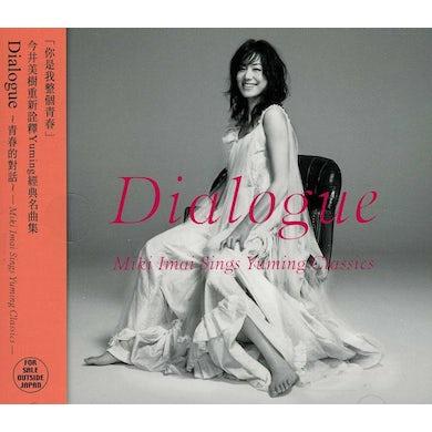 Miki Imai DIALOGUE CD