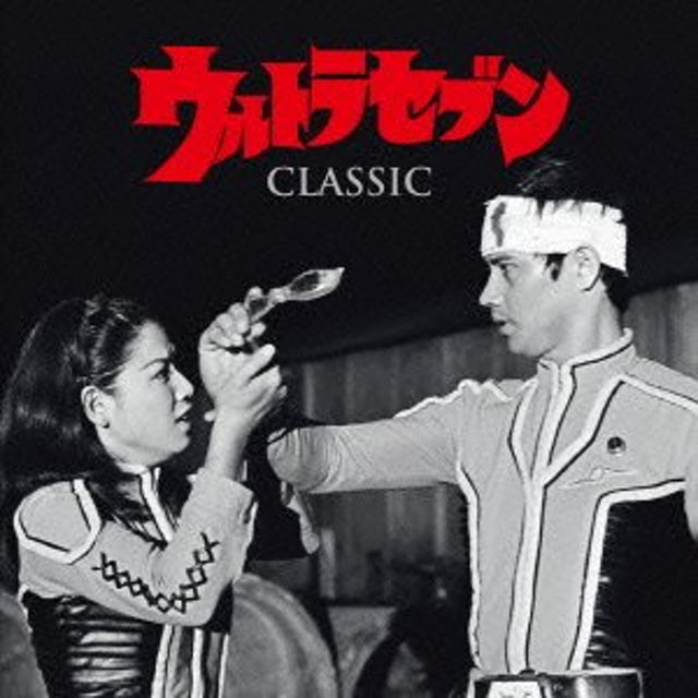 ULTRA SEVEN CLASSIC(PLAN) CD