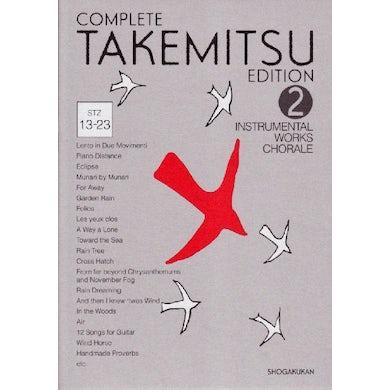 Toru Takemitsu COMPLETE TAKEMITSU COLLECTION-INSTRUMENTAL 2 CD