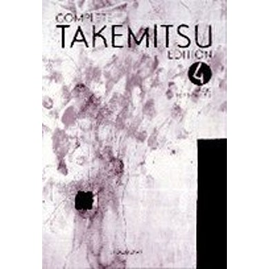 COMPLETE TAKEMITSU COLLECTION-FILM MUSIC 2 4 CD