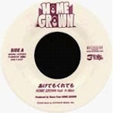 Home Grown AKETEMO KURETEMO/3 Vinyl Record