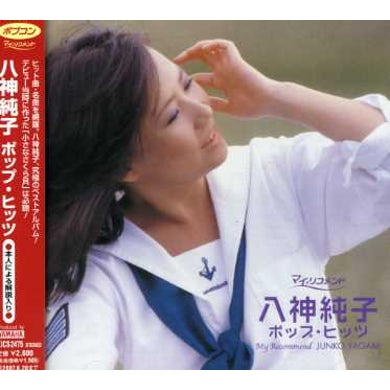 Junko Yagami POP HITS CD
