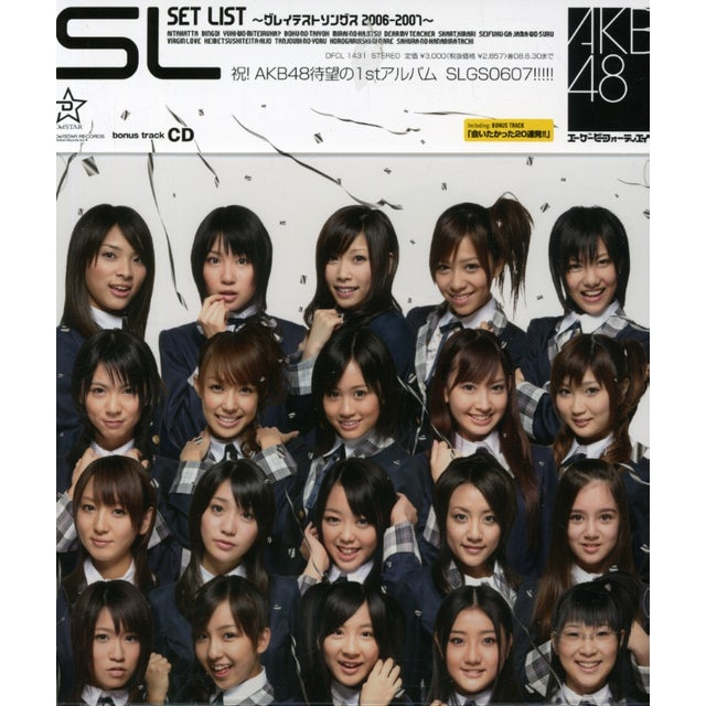 AKB48 SET LIST: GREATEST SONGS 2006-07 CD