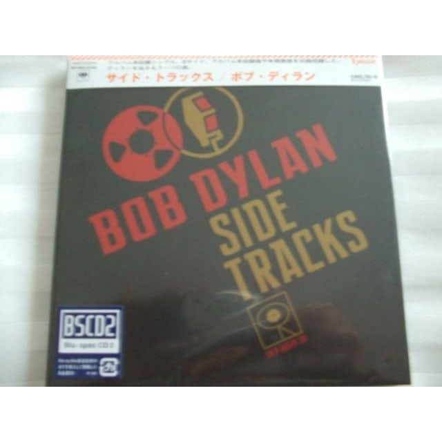 Bob Dylan SIDE TRACKS Vinyl Record