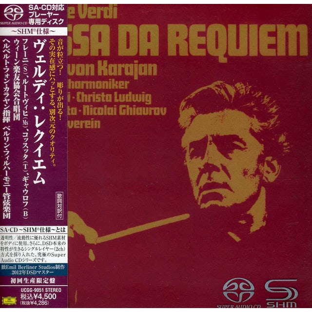 Herbert Von Karajan VERDI: MESSA DA REQUIEM CD