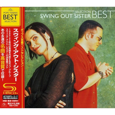 Swing Out Sister BEST SELECTION CD