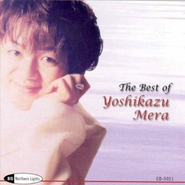BEST OF YOSHIKAZU MERA CD