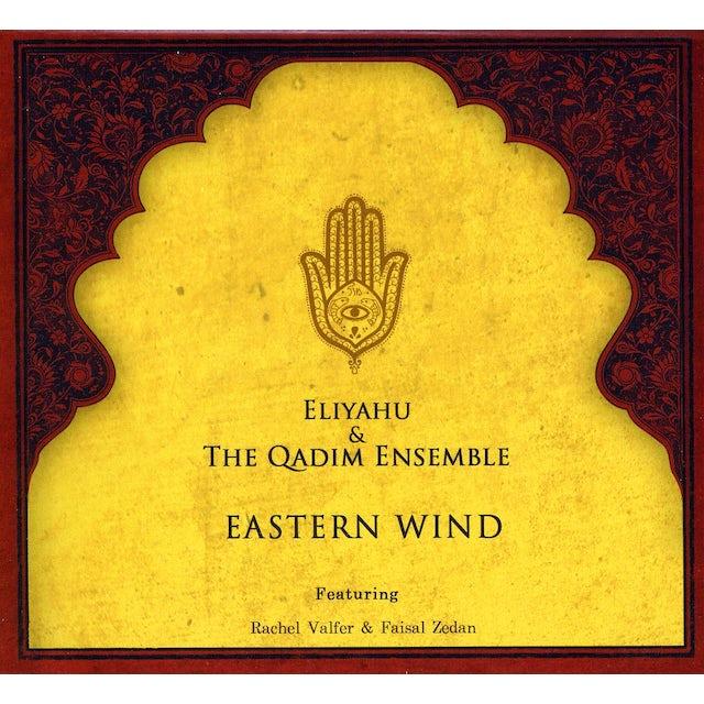 Eliyahu & The Qadim Ensemble