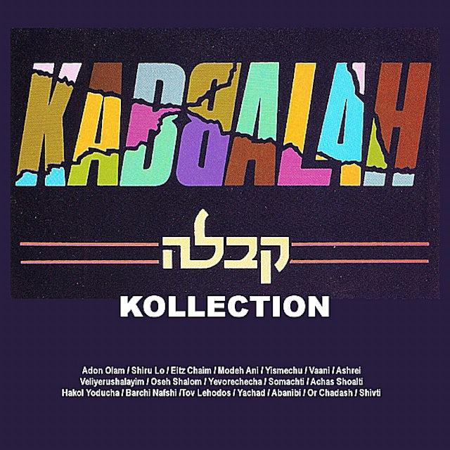Kabbalah KOLLECTION CD