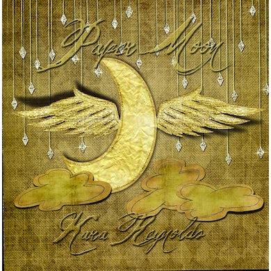 Kara Reynolds PAPER MOON CD