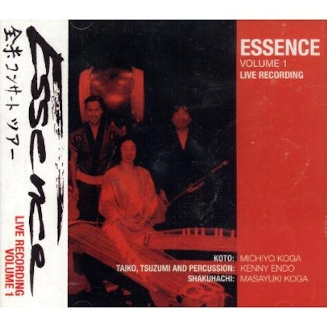 Masayuki Koga ESSENCE CD