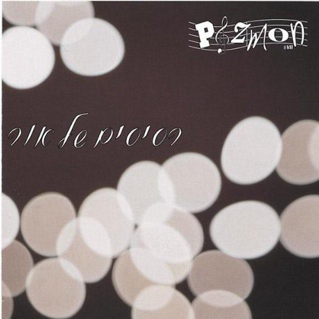 Pizmon PIECES OF LIGHT CD