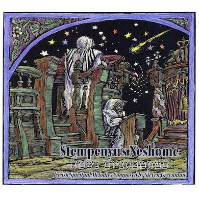 Steven Greenman STEMPENYU'S NESHOME-JEWISH SPIRITUAL MELODIES COMP CD
