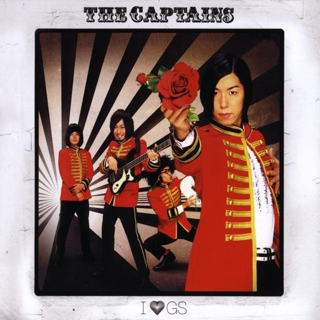 Captains I (HEART) GS CD