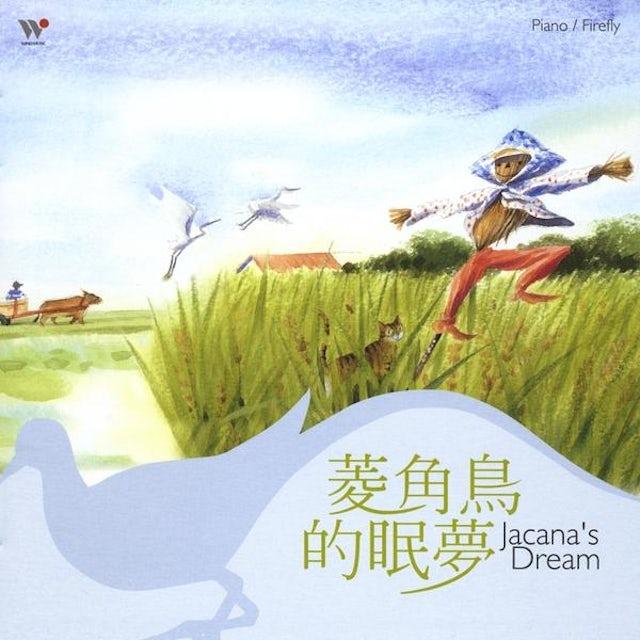 Firefly JACANA'S DREAM CD
