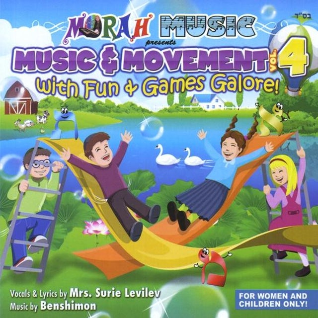 Surie Levilev MUSIC & MOVEMENT: WITH FUN & GAMES GALORE! 4 CD