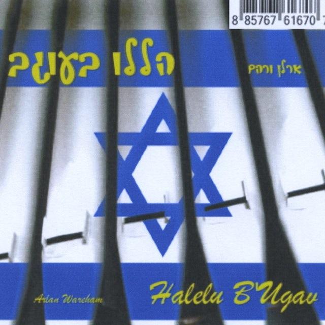 Arlan Wareham HALELU B'UGAV CD
