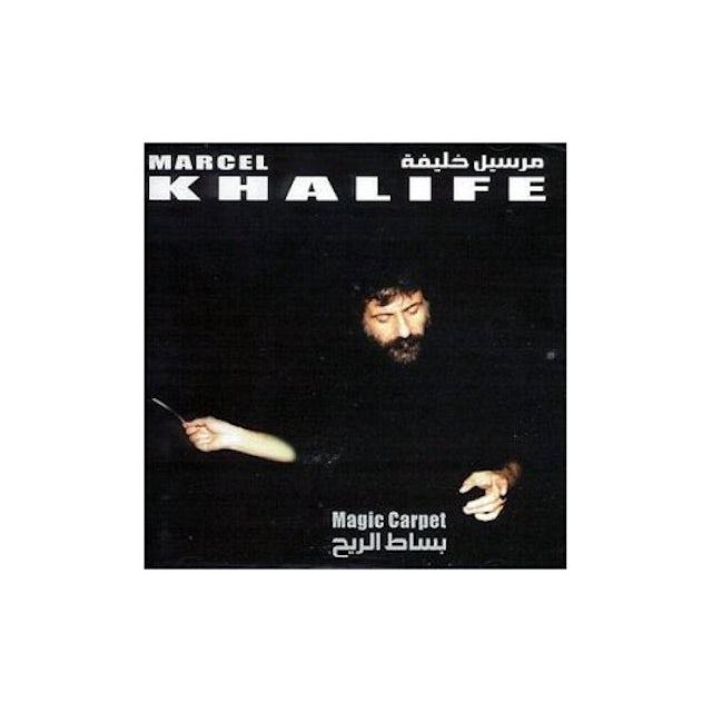 Marcel Khalife MAGIC CARPET CD