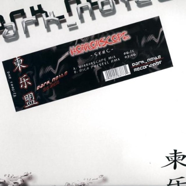 Horrorscope SYNC Vinyl Record