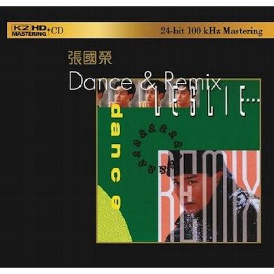 DANCE & REMIX: K2HD MASTERING CD