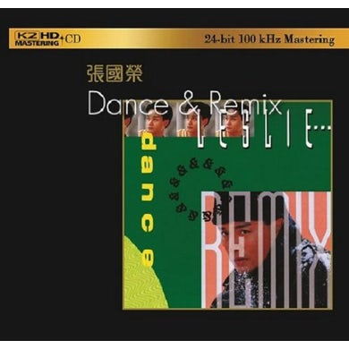 Leslie Cheung DANCE & REMIX: K2HD MASTERING CD