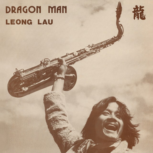 Leong Lau DRAGON MAN Vinyl Record