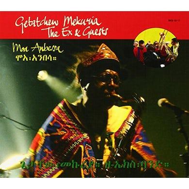 Ex / Getatchew Mekuria MOA ANBESSA (Vinyl)