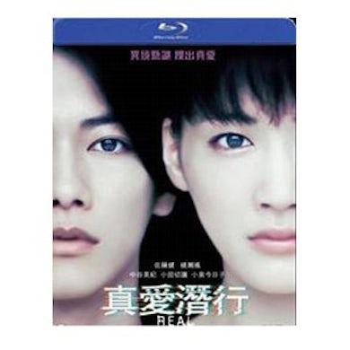REAL (2013) Blu-ray