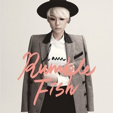 I AM RUMBLE FISH CD