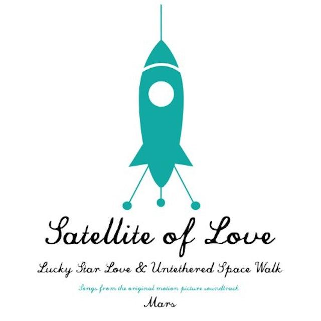 Neko Case / Jason Lytle SATELLITE OF LOVE Vinyl Record