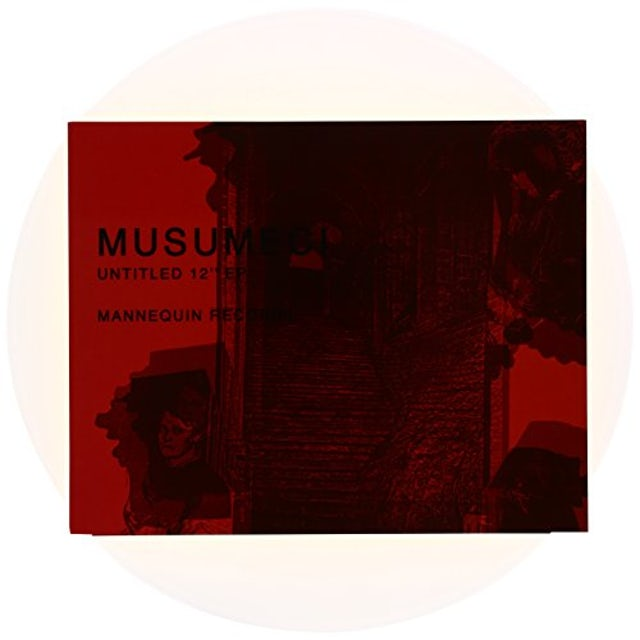 Musumeci UNTITLED EP Vinyl Record