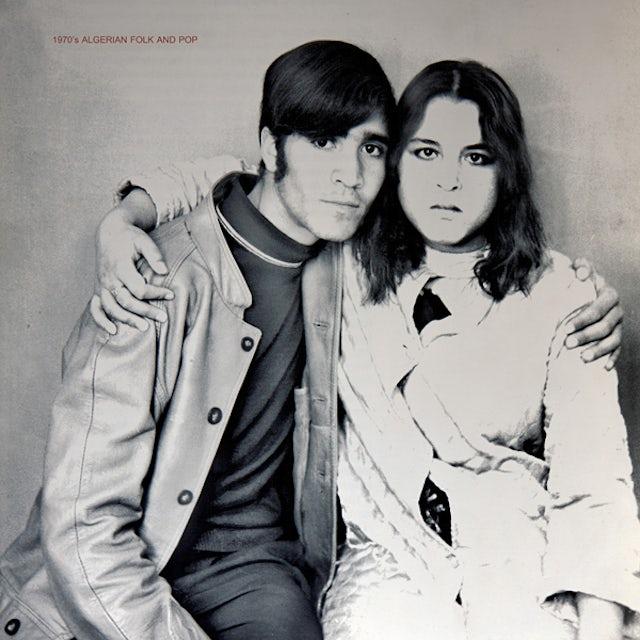 1970S Algerian Folk & Pop / Various Vinyl Record