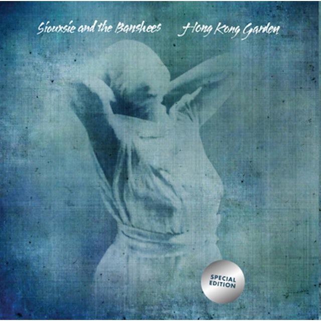 Siouxsie & The Banshees HONG KONG GARDEN: 35TH ANNIVERSARY EDITION Vinyl Record