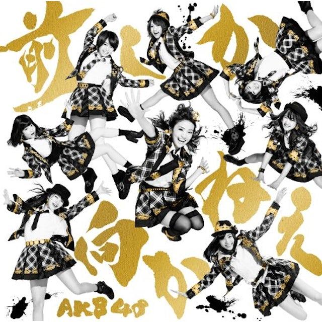 AKB48 MAE SHIKA MUKANEE CD