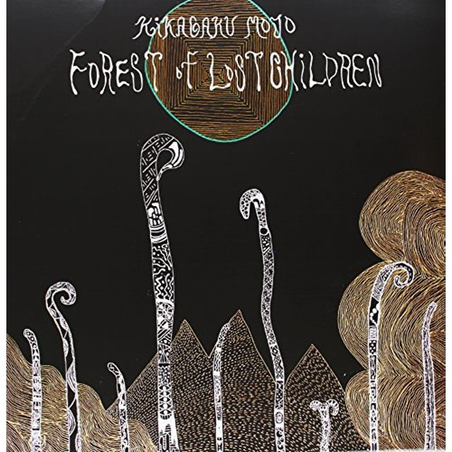 Kikagaku Moyo FOREST OF LOST CHILDREN Vinyl Record