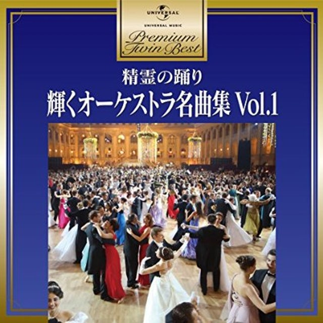 Classic ORCHESTRAL WORKS 1 CD