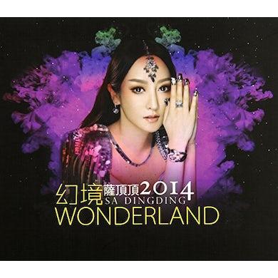 Sa Ding Ding WONDERLAND 2014 CD