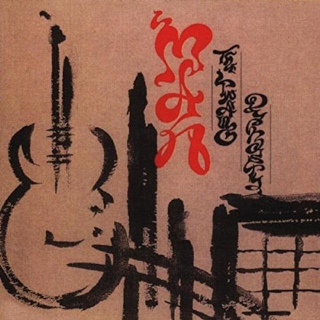 Man TWANG DYNASTY: BOXSET EDITION CD
