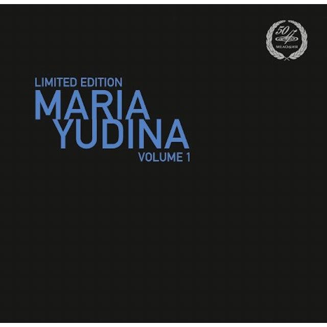 Mussgorsky MARIA YUDINA PLAYS MUSSORGSKY Vinyl Record