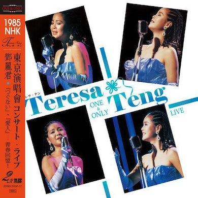 Teresa Teng ONE & ONLY: 1985 NHK LIVE (COMPLETE) Vinyl Record